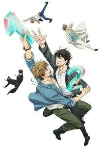 Arc Spain dari Manga BL DAKAICHI Mendapatkan Film Anime untuk Musim Gugur Tahun Ini 4