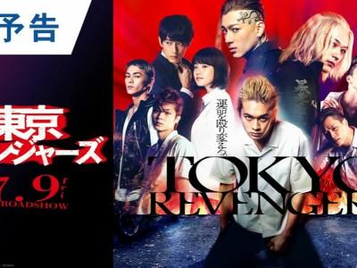 Trailer Film Live-Action Tokyo Revengers Mengungkapkan Lagu Tema Filmnya 25