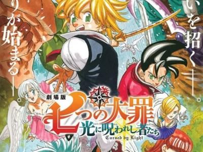 Trailer Lengkap Film Anime The Seven Deadly Sins: Cursed By Light Mengungkapkan Seiyuu Lainnya dan Lagu Tema 2