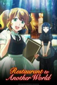 Season Kedua Anime Restaurant to Another World Dikonfirmasi dengan Seiyuu yang Kembali dan Studio Baru 5