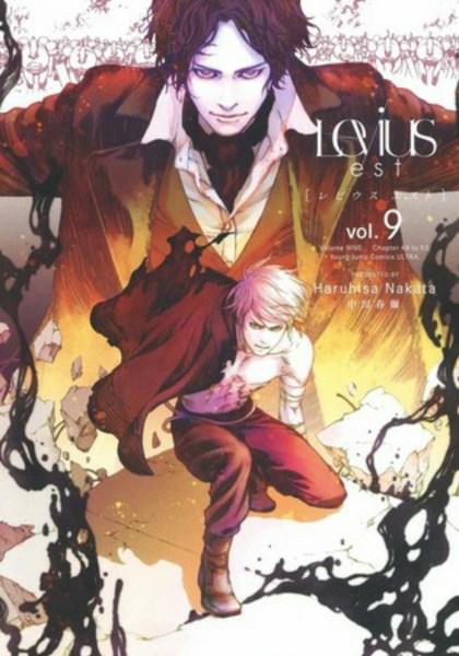 Manga Levius/est Karya Haruhisa Nakata Akan Berakhir dalam 2 Chapter Lagi 1