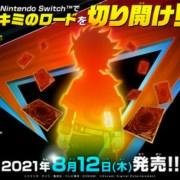 Game Switch Yu-Gi-Oh! Rush Duel Besutan Konami Akan Diluncurkan pada Bulan Agustus 13