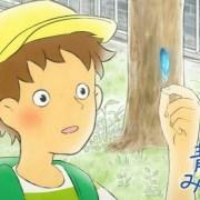 Anime Aoi Hane Mitsuketa! Diperankan oleh Ayumi Tsunematsu dan Daisuke Sakaguchi 5