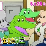 Trailer Film Anime 100 Nichikan Ikita Wani Memberikan Teaser tentang Hari Terakhir si Buaya 10