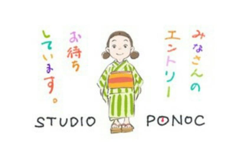 Studio Ponoc Telah Membuka Program Pelatihan Animator untuk Berfokus pada Film Panjang 1