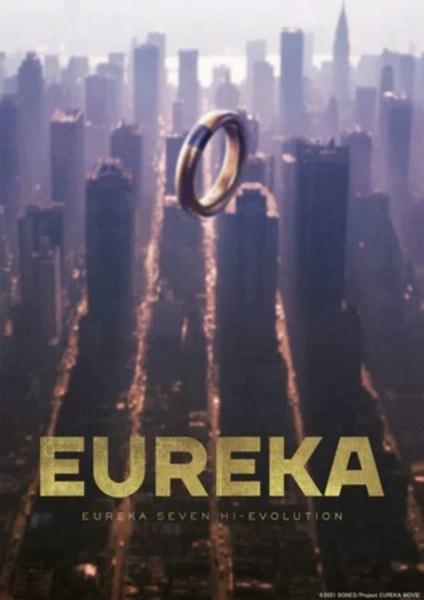 Film Final Eureka Seven: Hi - Evolution Ditunda ke Musim Gugur Dikarenakan COVID-19 1