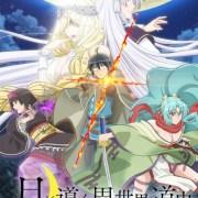 Video Promosi Pertama Anime Tsukimichi -Moonlit Fantasy- Mengungkapkan Seiyuu Lainnya dan Kapan Animenya Tayang Perdana 23