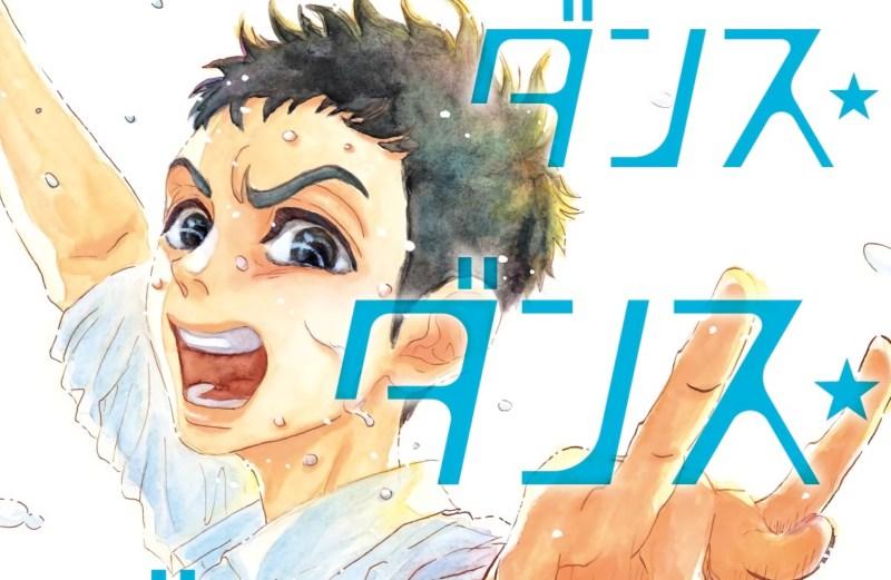 Manga Dance Dance Danseur Resmi Mendapatkan Adaptasi Anime TV 1