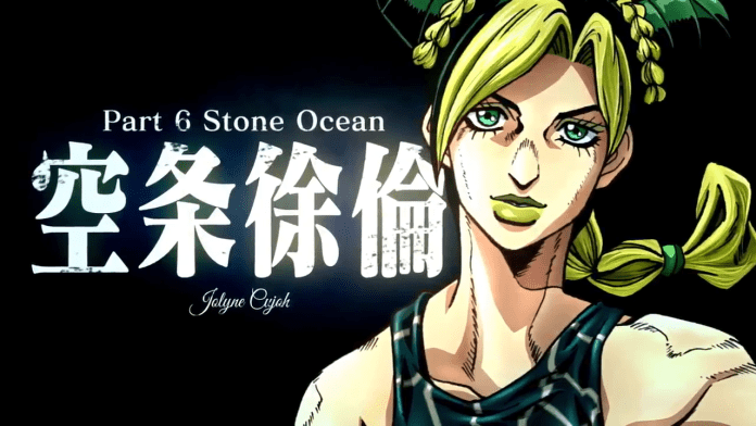 Manga JoJo's Bizarre Adventure Part 6: Stone Ocean Resmi Mendapat Adaptasi Anime 1