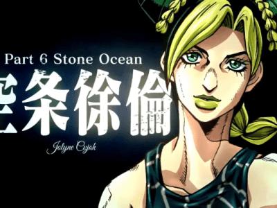 Manga JoJo's Bizarre Adventure Part 6: Stone Ocean Resmi Mendapat Adaptasi Anime 9