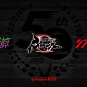 TOEI Umumkan Tiga Proyek Baru Dalam Rangka Ulang Tahun ke-50 Waralaba Kamen Rider 18
