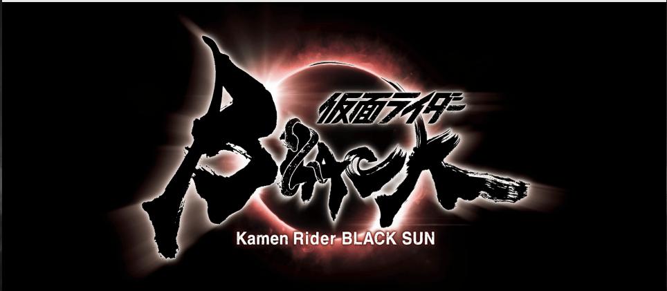 TOEI Umumkan Tiga Proyek Baru Dalam Rangka Ulang Tahun ke-50 Waralaba Kamen Rider 3