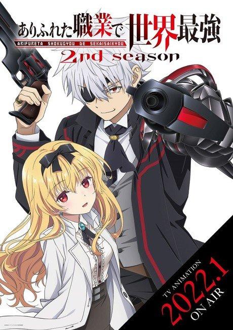 Situs Resmi Anime Arifureta Umumkan Jadwal Tayang Season Keduanya 2