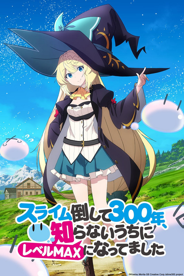 MV Untuk Lagu Penutup Anime Slime Taoshite 300-nen, Shiranai Uchi ni Level MAX ni Nattemashita yang Dinyanyikan oleh Seiyuu Azumi Waki Telah Rilis 2