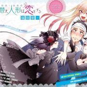 Manga Sono Bisque Doll wa Koi wo Suru Resmi Mendapatkan Adaptasi Anime 13
