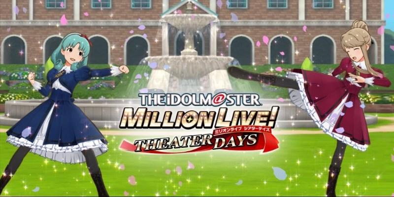 The IDOLM@STER Million Live! Mendapat Fighting Mini-Game Untuk Hari April Mop 1