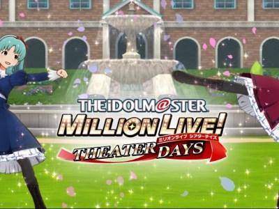 The IDOLM@STER Million Live! Mendapat Fighting Mini-Game Untuk Hari April Mop 13