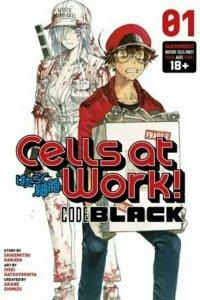 Shigemitsu Harada dan Shinjirō Akan Meluncurkan Manga Baru 1