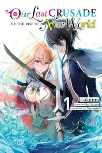 Okama, Artis Manga Our Last Crusade, Akan Meluncurkan Manga Baru pada Bulan Mei 2