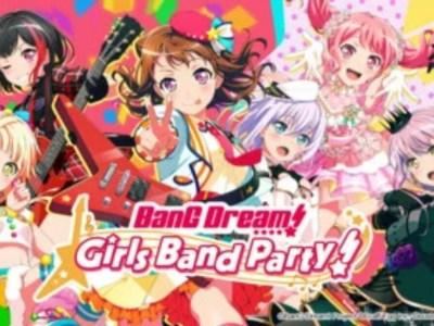 Tanggal Peluncuran Versi Switch BanG Dream! Girls Band Party! Telah Diumumkan 224