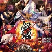 CBI Pictures Akan Membuka Film Anime Gintama The Final di Indonesia pada Tanggal 12 Mei 6