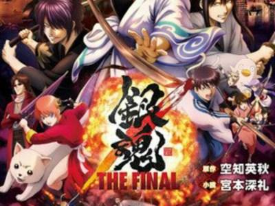 CBI Pictures Akan Membuka Film Anime Gintama The Final di Indonesia pada Tanggal 12 Mei 68