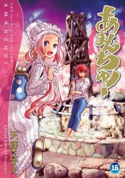 Manga Amanchu! Akan Berakhir pada Bulan Mei 1