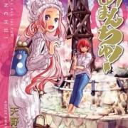 Manga Amanchu! Akan Berakhir pada Bulan Mei 16
