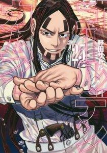 Manga Golden Kamuy Memasuki Klimaks 2