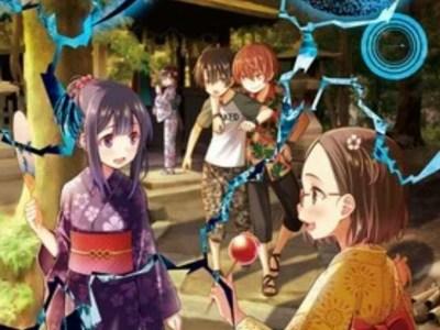 Mangaka Wataru Karasuma Mengakhiri Manga 'Kakuregami' secara Mendadak 1