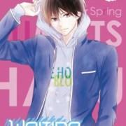Judul Manga Baru dari Anashin Telah Diungkap dan Akan Dirilis pada Bulan April 18