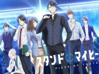 Game Otome Stand My Heroes Mendapatkan OVA Baru 1