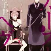 Manga Caste Heaven Karya Chise Ogawa Akan Berakhir dengan Volume Ke-8 5