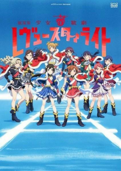 Film Anime Baru Revue Starlight Ditunda hingga 4 Juni karena COVID-19 1