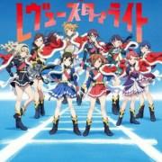 Film Anime Baru Revue Starlight Ditunda hingga 4 Juni karena COVID-19 24
