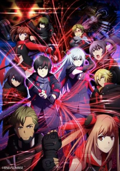 Anime Scarlet Nexus Mengungkapkan Seiyuu Lainnya, Staf Utama, dan Tanggal Debutnya via Video Promosi 1