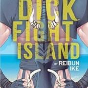 Dick Fight Island Saat Ini Menjadi Manga Romantis Terlaris Nomor 1 di Layanan Amazon 16