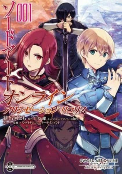 Manga Sword Art Online: Alicization Lycoris Telah Berakhir 1