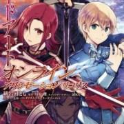 Manga Sword Art Online: Alicization Lycoris Telah Berakhir 4