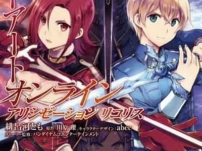 Manga Sword Art Online: Alicization Lycoris Telah Berakhir 7