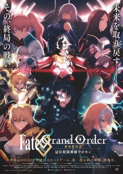 Film Anime Fate/Grand Order Final Singularity - Grand Temple of Time: Solomon Mengungkapkan Seiyuu, Staf, dan Tanggal Tayang Perdananya dalam Trailer Penuh 1