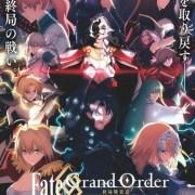 Film Anime Fate/Grand Order Final Singularity - Grand Temple of Time: Solomon Mengungkapkan Seiyuu, Staf, dan Tanggal Tayang Perdananya dalam Trailer Penuh 11