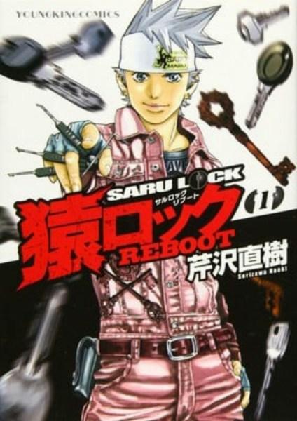 Manga Saru Lock Reboot Karya Naoki Serizawa Akan Dilanjutkan pada Musim Panas Tahun Ini 1