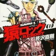 Manga Saru Lock Reboot Karya Naoki Serizawa Akan Dilanjutkan pada Musim Panas Tahun Ini 8