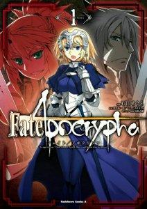 m&c! Akan Menerbitkan Manga Fate/Apocrypha dan Cells at Work! Code Black di Indonesia 2