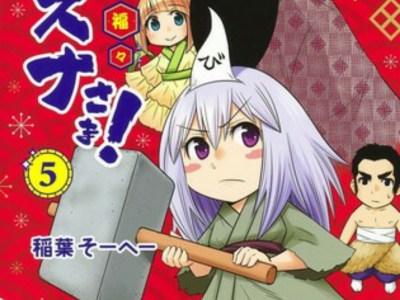 Manga Binbin Fukufuku Nazuna-sama! Karya So-He- Inaba Berakhir 1