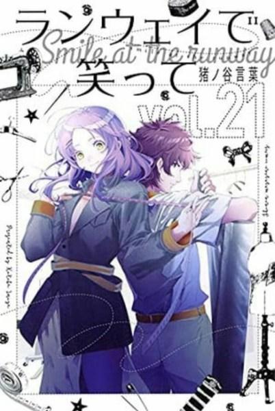 Manga Runway de Waratte Akan Berakhir dengan Volume Ke-22-nya 1
