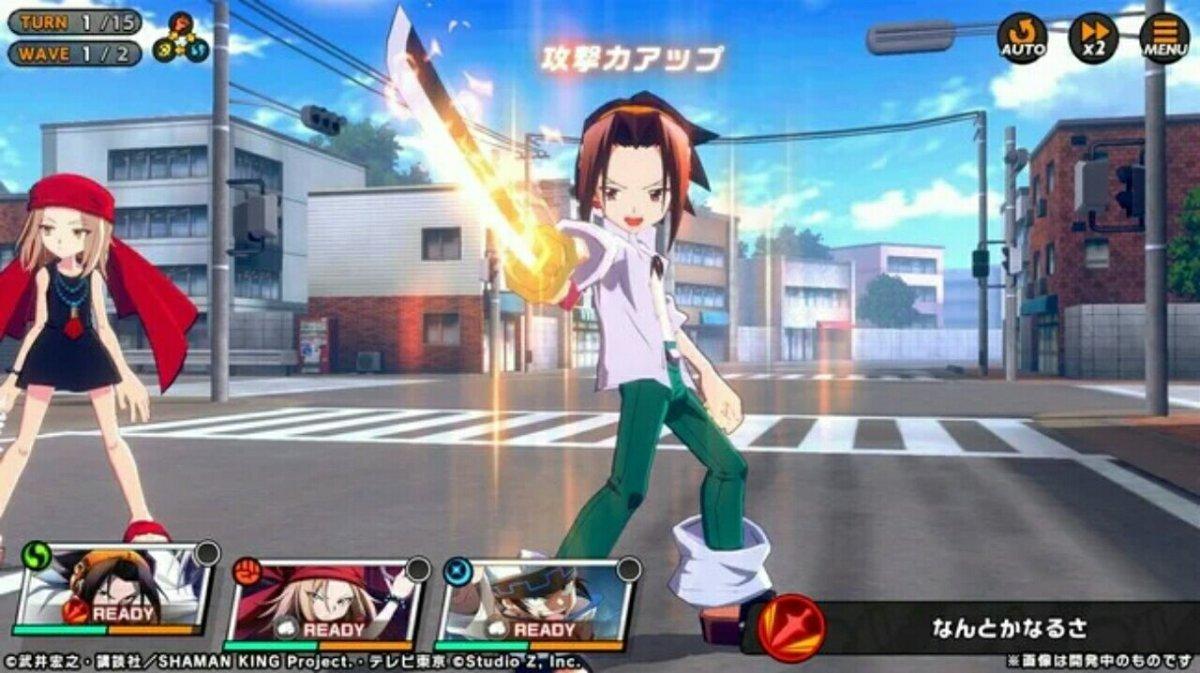 Anime Shaman King Baru Akan Mendapatkan Game Smartphone Pertamanya Tahun Ini 2