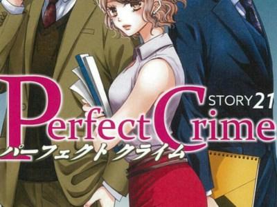 Ririo dan Aya Tsukishima Meluncurkan Manga Spinoff Perfect Crime pada Akhir Bulan April 1