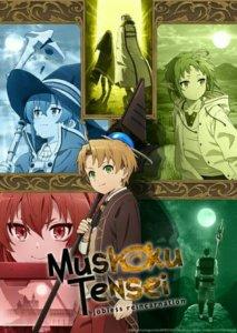 Paruh Kedua Anime Mushoku Tensei Mulai Tayang pada Bulan Oktober, setelah Ditunda dari Bulan Juli 2